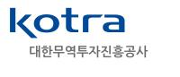 [크기변환]kotra_signature_kor.jpg